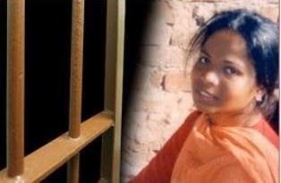 Asia Bibi in jail use