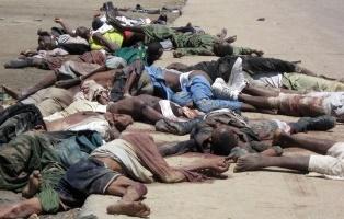 Boko Haram Mubi victims