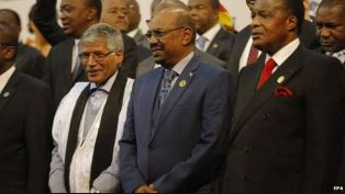 Bashir at start of the African summit