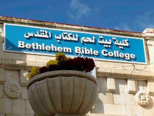 Bethlehem Bible College