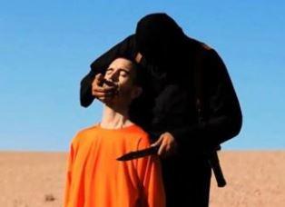 Jihadi John Mark Ellis