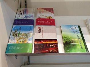 Lee books