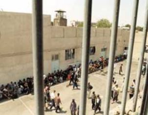 Rajai Shahr prison in Karaj