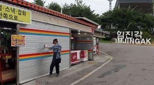 Korean shop keper shuts up shop