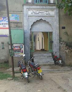 Front door of the local mosque BPCA