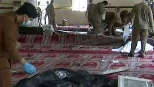 Saudi mosque bomb blast