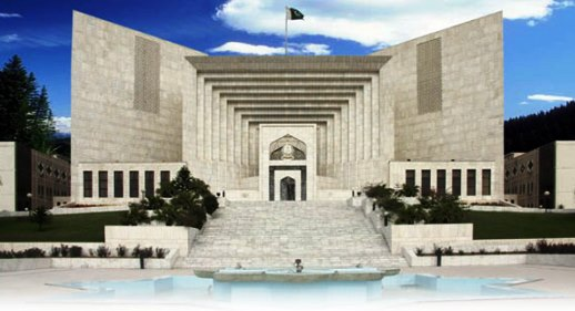 Supreme Court of pak courtesy supremecourt gov uk