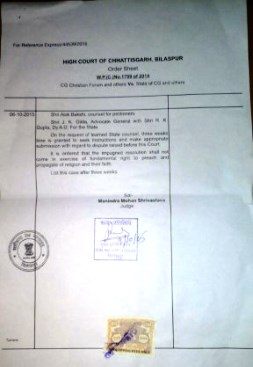The Chhattigarh High Court Order 10222015