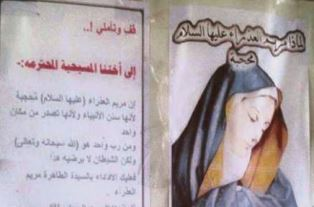 Smaller Poster in Baghdad