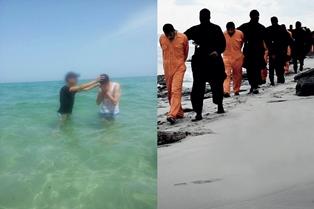 smallerShahidBaptism blur ISIS1
