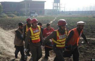 Pakistan university rescues AFP