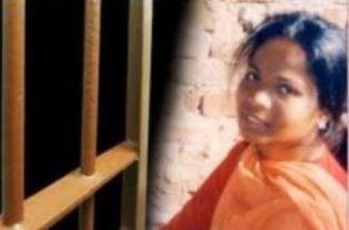 Asia Bibi behind bars