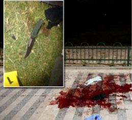 Murder weapon use at bloody scene in Israel