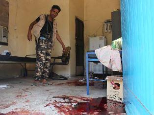 smaller Scene inside nuns home after killing in Yemen