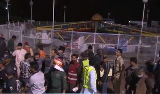 Playground where terrorist attack took place in Lahore
