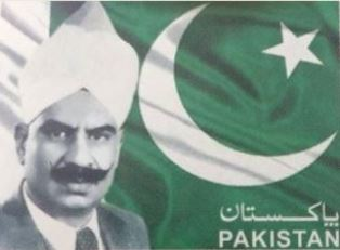 smaller Singh postage stamp in Pakistan