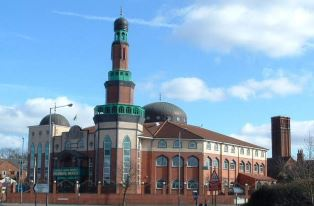 Bimringham Central Mosque