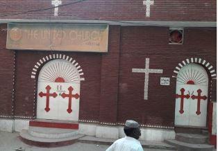 Lahore Church