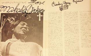 Mahalias autographed program from Tokyo