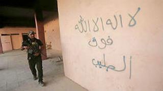 mi The graffiti reads No god but Allah The Islamic proclamation of faith 10 25 2016