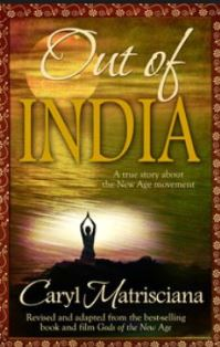 Out of India cover