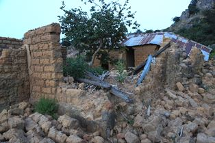 Ruins of village destroyed by Fulani