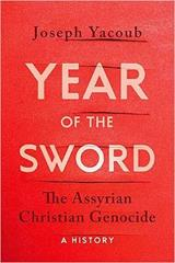 mi Cover artwork for Year of the Sword 12 21 2016