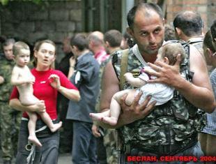 Beslan school rescue