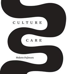 CultureCare Book Cover 3