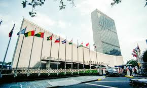 mi The United Nations Building in New York 04 19 2017 Small