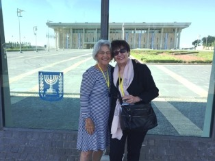 Outside the Knesset