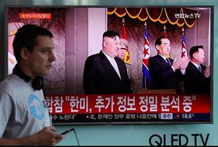 Screen shot of Kim Jong Un