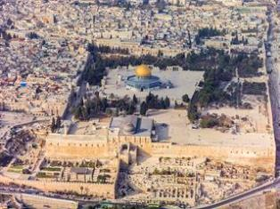temple mount smaller