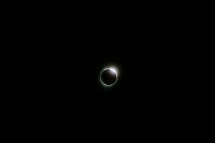 Ecyclipse smaller