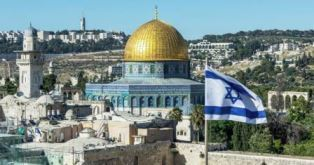 Main Temple Mount with Jewish flag