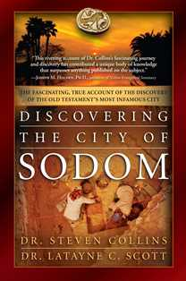 discovering the city of sodom 9781451684384 hr