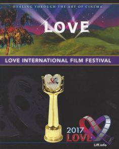 2017 Love Award smaller