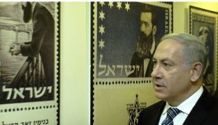 Israel PM with stamps honoring Theodor Herzl
