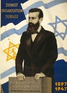 Poster of Theodor Herzl