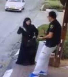 Palestinian woman about to stab Israeli soldier