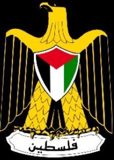 Palestinian Authority logo smaller