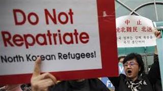mi Protestors against North Korean repatriation of Refugees.11 30.2017