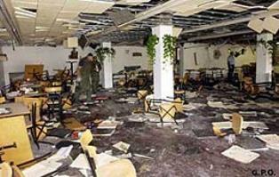 terror suicide attack in Israel smaller