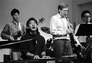 Harold Michio San Marcos Band AMM 1994 smaller