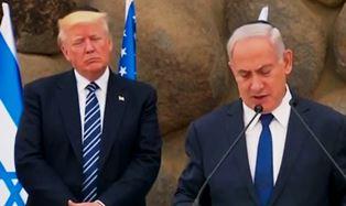 Israel PM speaking as Trump looks on smaller