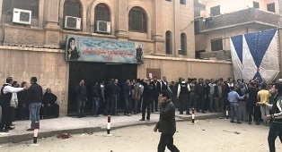 Mar Mina and Pope Kyrillos VI Coptic Orthodox church after the attack smaller