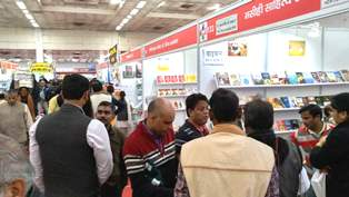 New Delhi World Book Fair 2018 smaller
