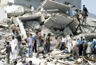Pakistan earthquake 2005 smaller