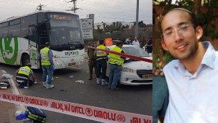 Stabbing of Israeli rabbi smaller
