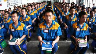 china re education camp smaller